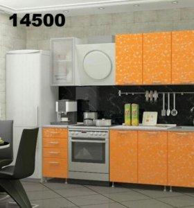 Кухня Манго 2.0