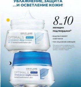 """Крема 🌞 и 🌛 с SPF15 """"Активное отбеливание"""""""
