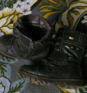 "Зимние ботинки ""Сказка"""