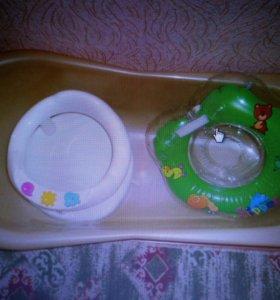 Ванночка, стульчик и круг