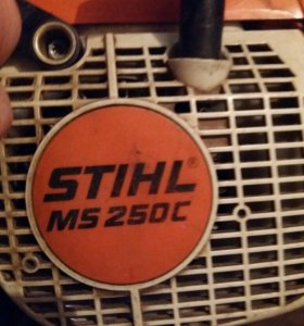 Stihl ms250
