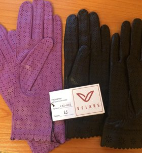 Перчатки Velars