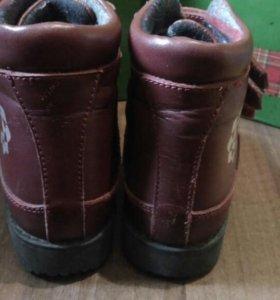 Ортопедические ботинки с высоким берцем