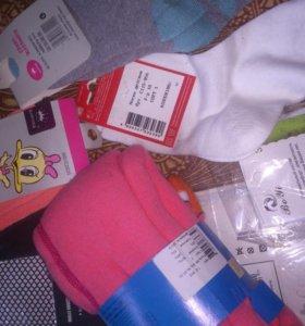 Кодготки и носки