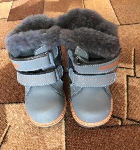 Ботинки детские зимние 21 размер