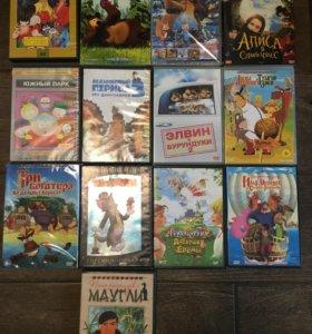 Диски dvd мультфильмы