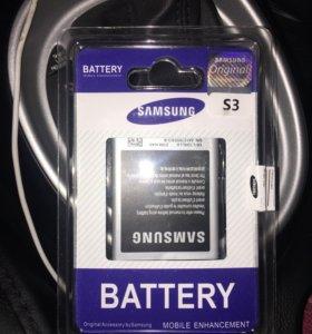Аккумулятор Samsung Galaxy S3