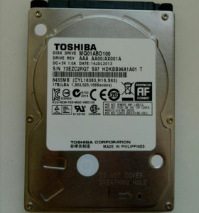 Жёсткий диск 1тб