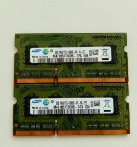 Плашки DDR3 по 2г