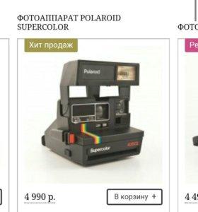 Продаю ФОТОАППАРАТ POLAROID SUPERCOLOR