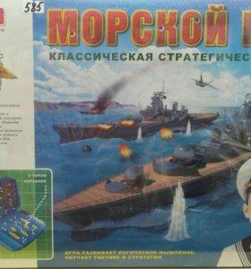 Стратегическая игра Морской бой