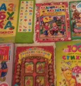 Много детских книг от 2 до 4 лет