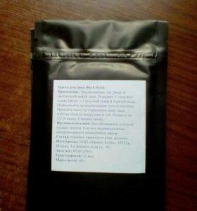 Black Mask 3 упаковки