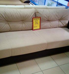 Прямой диван БЕРГ