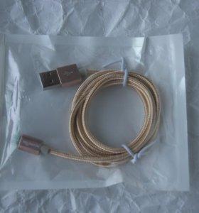 Кабель мини usb для зарядки и передачи данных.