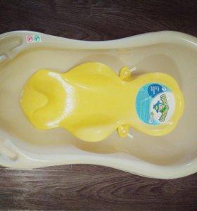 Детская ванночка + горка и круг для купания