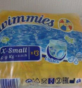 Трусики для плавания Swimmies X-small 4-9 кг 13 шт