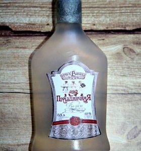 "Мыло ""Бутылка водки"""