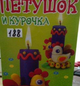 Набор лепим свечи Петушок и курочка