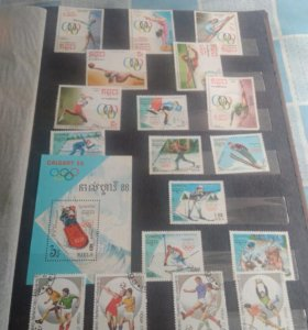 Набор марок состоящий из двенадцати страниц