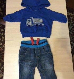 Одежда для мальчика 56 размера