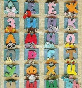 Алфавит, животные,цифры,сказки.Развивающие игрушки