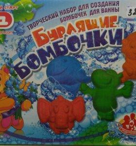 Бурлящие бомбочки для ванны