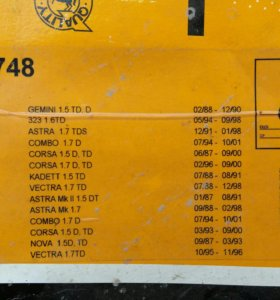 Ремень ГРМ contitech CT748 isuzu, mazda, opel.