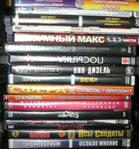Фильмы на DVD дисках