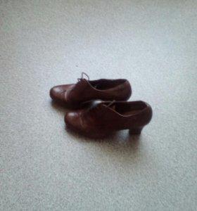 Туфли фирминые
