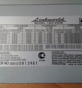 Блок питания LW2-450W