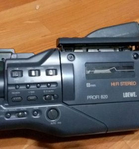 Видеокамера Loewe Profi 820