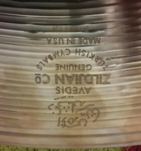 Комплект тарелок zildjian ZHT