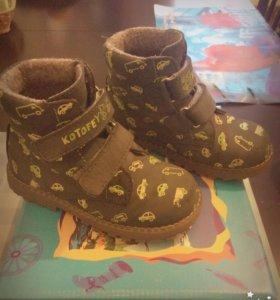 Детские ботинки высокие. Котофей.