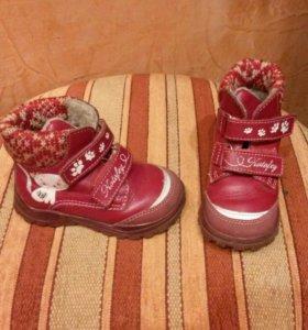 Детские ботинки 22 размер