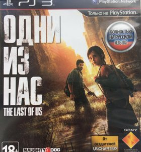 The last of us(ps3)