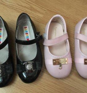 Туфли для девочек б/у