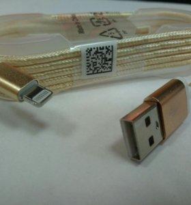 USB кабель для айфона 5, 5s, 6, 6s, 6 plus