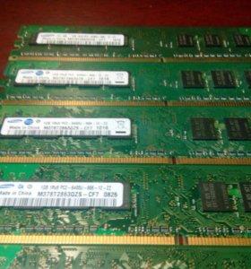 Оперативная память для компьютеров DDR2