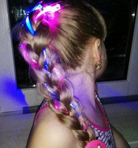 Светодиодные волосы