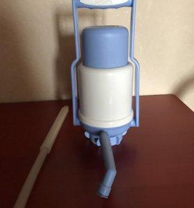 Ручная помпа для бутылированной воды
