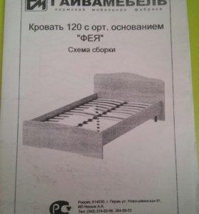 Кровать с ортопедическими основанием