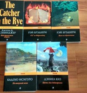 5 книг pocketbook