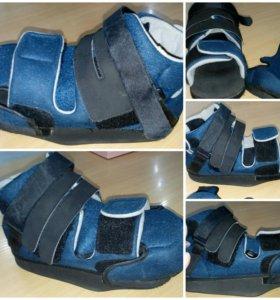 послеоперационная туфля Барука