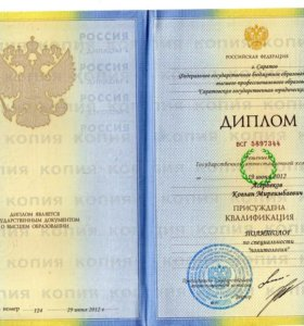 Репетитор ЕГЭ и ОГЭ Обществознание и История