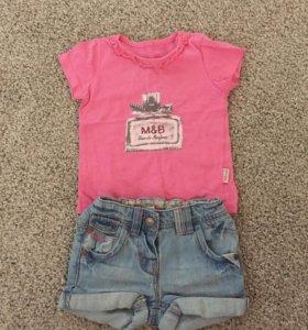 Джинсовые шорты фирмы NEXT и футболка