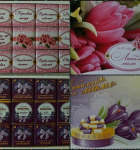 Шоколадные  наборы из наивкуснейшего шоколада