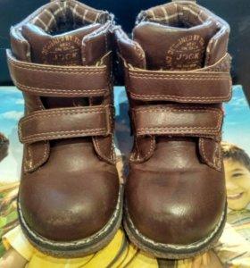 Ботинки для мальчика JOOK