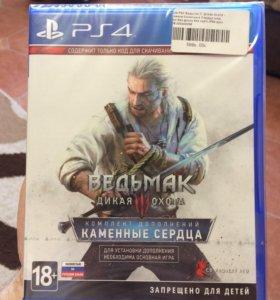 Ведьмак 3 дополнение PS4