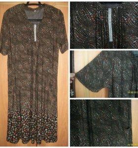 Платье, Ивановский трикотаж